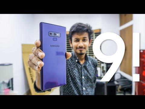 Why Samsung Note 9 !