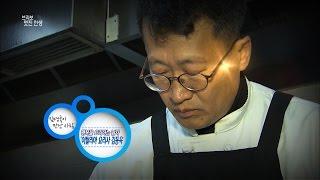 [브라보 멋진인생11-3] 이탈리아 요리사 김동욱 (행…