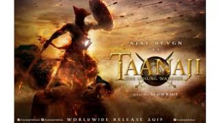 Ajay Devgn's Taanaji Film First Look Report
