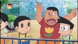 Doraemon- La stanza del rivedersi