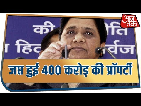 IT Department Confiscates 'Benami' Property Worth 400 Crores From Mayawati's Brother