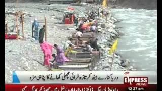River view in swat valley pakistan sherin zada express news swat