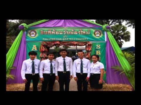 สภานักศึกษา ภาคปกติ 2558  มหาวิทยาลัยราชภัฏสุรินทร์