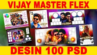 Download lagu VIJAY MASTER FLEX DESIN 100 PSD / FOR DOWNLOAD / BHAGAVAN DIGITAL