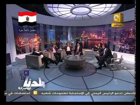 أحمد شفيق ينهار تحت الضغط