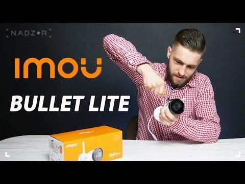 Камера видеонаблюдения с записью и микрофоном IMOU Bullet Lite (Dahua G22P) для уличной установки.