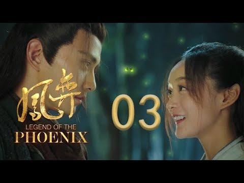 凤弈 03 | Legend Of The Phoenix 03(何泓姗、徐正溪、曹曦文等主演)