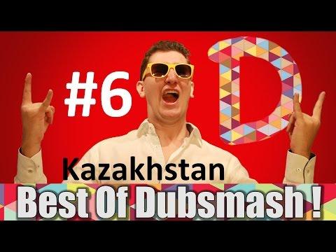 Подборка самых лучших Dubsmash Казахстана 6