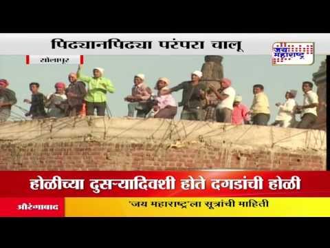 Blooded Holi Festival in Solapur
