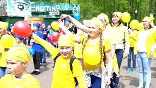 Флешмоб ко Дню Защиты Детей. Иркутск, парк Комсомольский