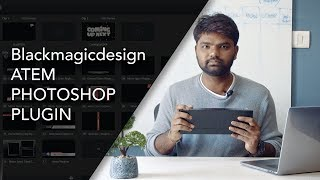 ATEM PHOTOSHOP PLUGIN | 2019