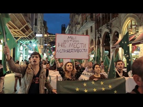 Rally of Circassian activists in Istanbul