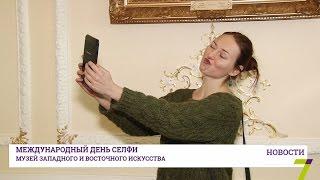 видео Киевский музей западного и восточного искусства