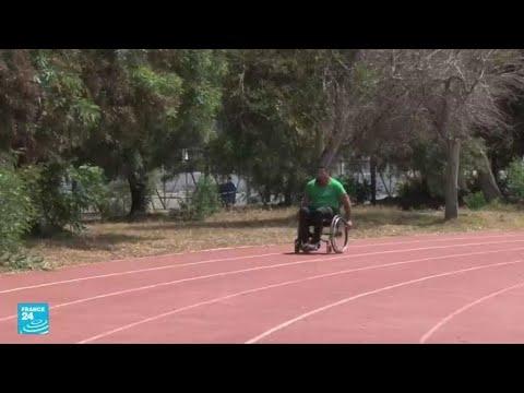 المنتخب المغربي لذوي الاحتياجات الخاصة يستعد لخوض الألعاب البارالمبية في طوكيو  - 15:57-2021 / 6 / 11
