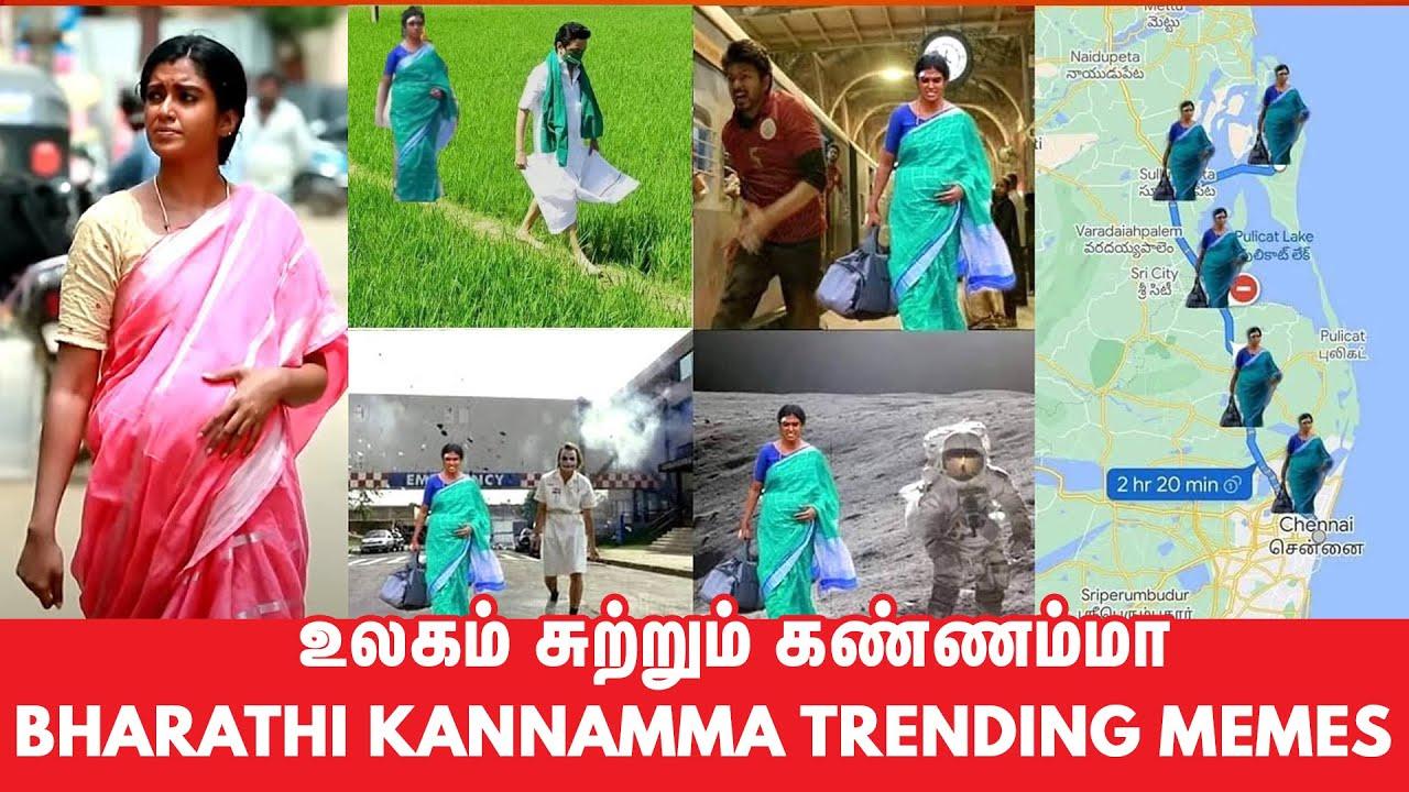 கண்ணம்மா எங்கம்மா போற? Bharathi Kannamma Memes | Viral Memes | Roshni  Haripriyan - YouTube