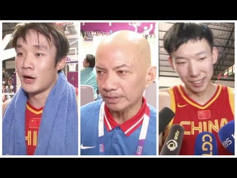 Reaction After China Beat Philippines 82-80 In Asian Games Men's Basketball