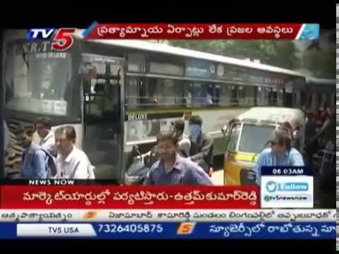 All-India Transport Bandh Today | Transport Bill Issue : TV5 News