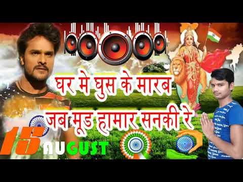 Khesari Lal Yadav desh bhakti ringtone 2018 Superhit Bhojpuri