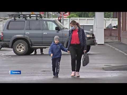 Более 200 тысяч тюменских семей получили единовременные выплаты на ребенка до 16 лет