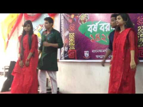 Pahela Baishakh  Dance In Management Department, Jagannath University