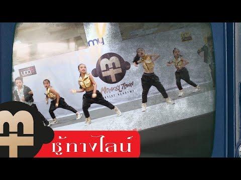 Timethai ชู้ทางไลน์ Hidden Line Feat. กระแต อาร์สยาม Cover Dance