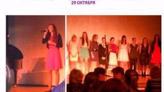 1 четверть 2013-2014 учебного года