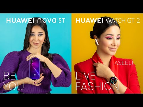 huawei-nova-5t-&-huawei-watch-gt-2-|-explore-with-aseel