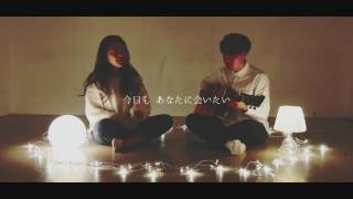 366日 - HY[Yein×Dai Acoustic Session]