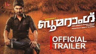 Boomerang Official Malayalam Trailer Atharvaa Megha Akash R Kannan Radhan Boomerang