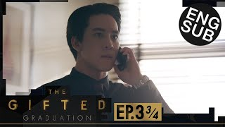 [Eng Sub] The Gifted Graduation | EP.3 [3/4]