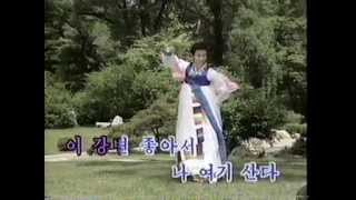 "Korean Folk Song ""Yang San Do"" (양산도) North Korean Version 北朝鮮版「陽山道」"