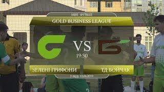Зелені Грифони - ТД Бойчак [Огляд матчу] (Gold Business League. 3 тур)