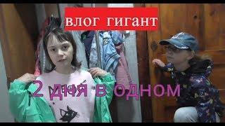 ЛУКЬЯН СИДИТ ДОМА//НАШЕ УТРО//АЛМАЗНАЯ МОЗАИКА//ПОКУПКИ//влог