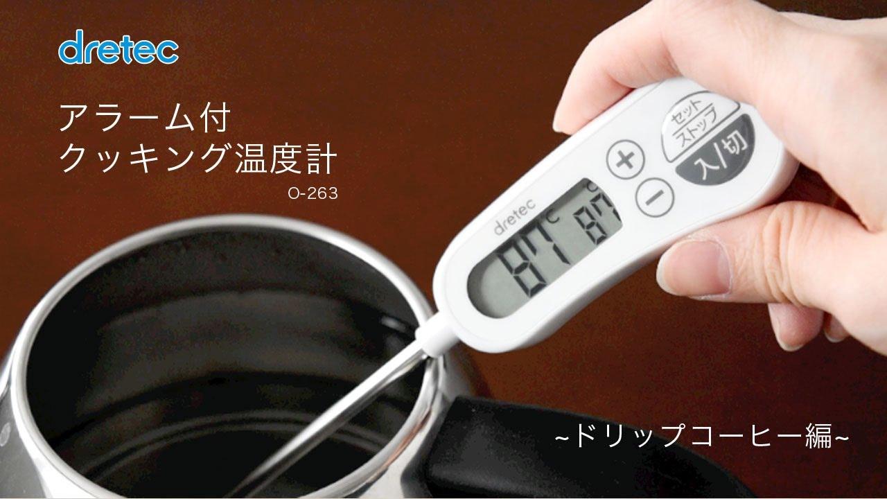 温度 コーヒー