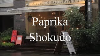 Video of Paprika Shokudo Vegan