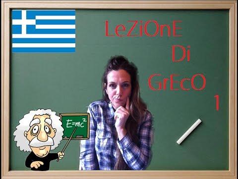 Lezione di Greco 1 ,impariamo una nuova lingua insieme! from YouTube · Duration:  25 minutes 18 seconds