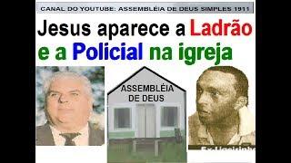 JESUS APARECE NA ASSEMBLÉIA DE DEUS EM 1970/86 LADRÃO E POLICIAL VÊ JESUS NA IGREJA E SE CONVERTEM