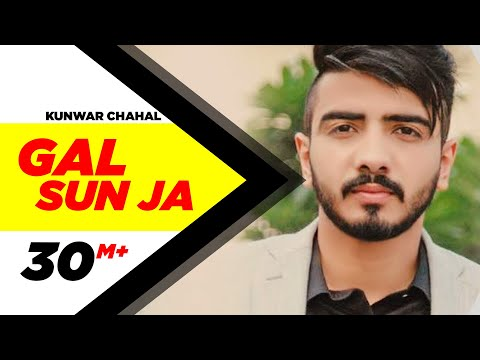 Gal Sun Ja(Full Song) - Kanwar Chahal | Latest Punjabi Songs 2016 | Speed Records