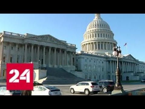 Новые американские санкции коснутся иностранных партнеров России - Россия 24