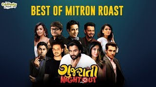 BEST OF MITRON ROAST || Gujarati Night Out 2018 || The Comedy Factory