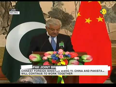 Pakistan foreign minister on China visit to review bilateral relations
