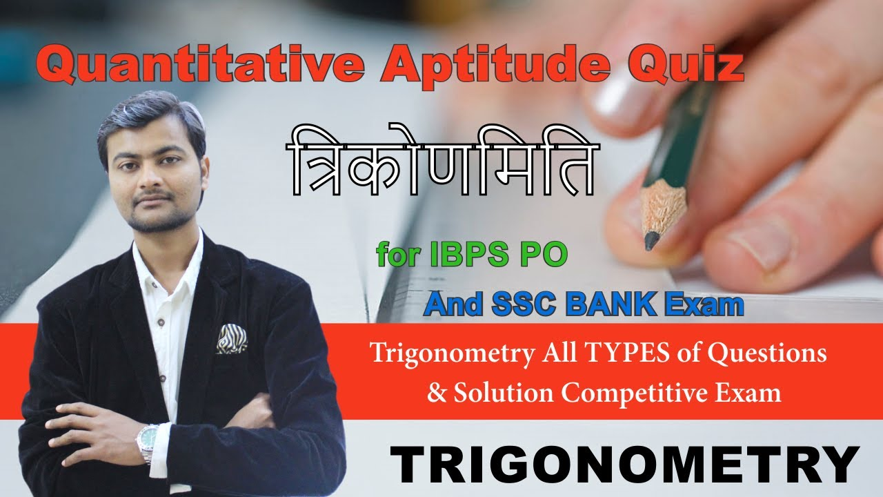 Trigonometry All Types Of Questions & Solution Competitive Exams 1
