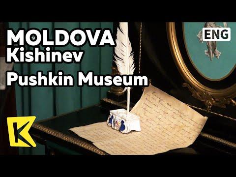 【K】Moldova Travel-Kishinev[몰도바 여행-키시너우]푸시킨 생가 박물관/Aleksandr Pushkin/Museum/Birthplace/Poem