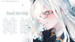 【朝活】ポケカにハマった話とか、最近の色々。エヴァとか【ホロライブ/白上フブキ】