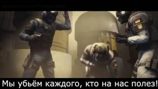 ПЕСНЯ ПРО CS GO BY AVERIN