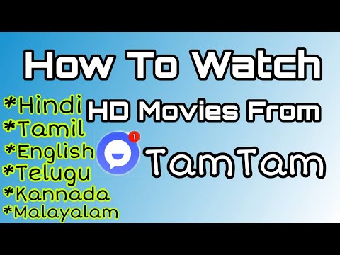 How To Watch Movies From TamTam App Channel | Malayalam | Tamil | Hindi
