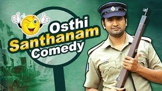 Santhanam Comedy Scenes   Osthe Tamil Movie   Simbu  Richa   Sonu Sood