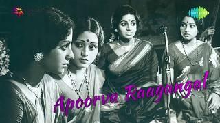 Ezhu Swarangalukkul song | Apoorva Raagangal