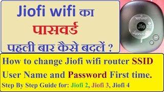 (Jiofi 2, Jiofi 3 & Jiofi 4 Router) How to change Jiofi wifi Password First Time
