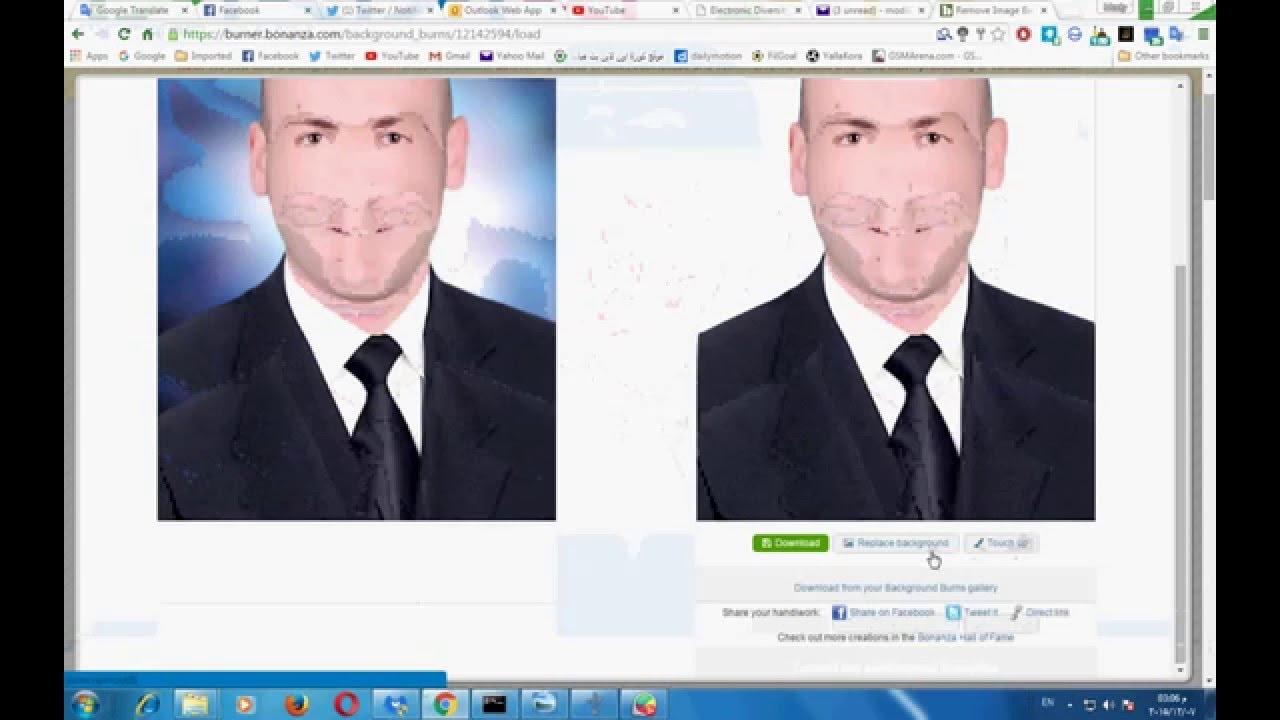 How To Remove Background From Image Online كيفية إزالة خلفية